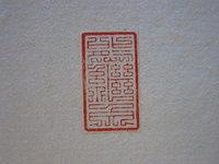 Dscn0278