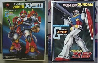 Gundam_zakk_1